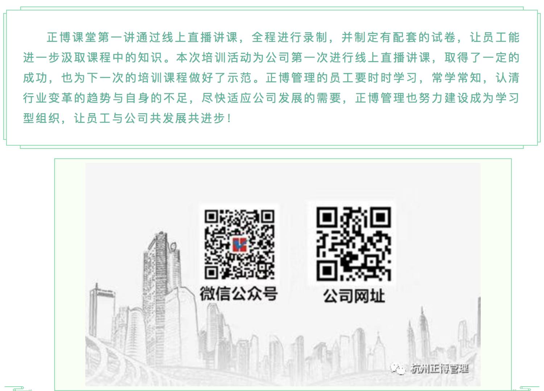 火狐截图_2020-03-12T15-26-18.784Z.png